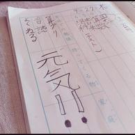 連絡帳.jpg