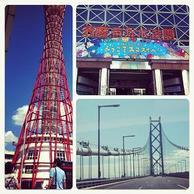 タワー、水族館、大橋.jpg